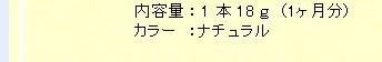 cep_order03.jpg
