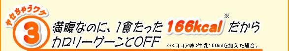 fuwa_10.jpg