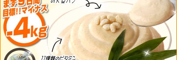 fuwa_2.jpg