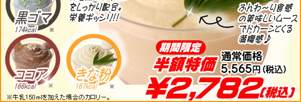 fuwa_3.jpg