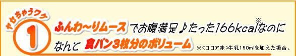 fuwa_6.jpg