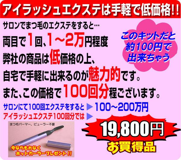 main_3-1_0609.jpg