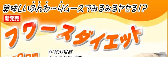 fuwa_1.jpg