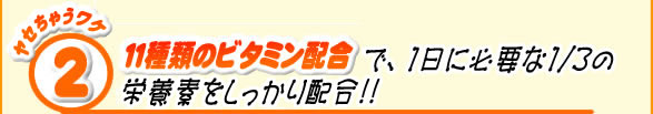 fuwa_8.jpg